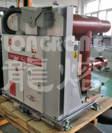 VZP(R)-12中置式真空负荷开关-熔断器组合电器