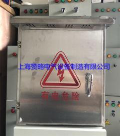 厂家直销赞略ZLK-1L-7.5kw一控一户外防雨型水泵控制箱 不锈钢自动轮换智能水泵控制箱