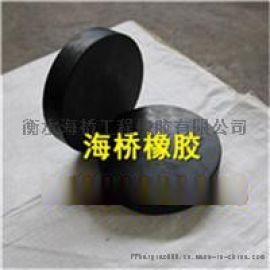 黑龙江橡胶支座厂家C黑龙江圆形橡胶支座多少钱