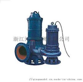 浙江沁泉 QW型无堵塞潜水排污泵