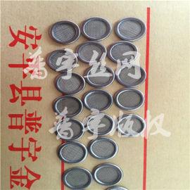 普宇  包边滤片不锈钢编制圆片
