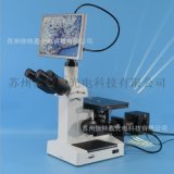 XJL-17AT-850HD型倒置三目金相显微镜供应商