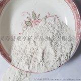 长期直销超白超细白垩土粉 可塑性高 现货