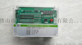 佛山布袋除尘器配件厂供应在线清灰脉冲控制仪