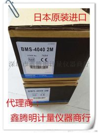 日本NSK高速主轴BMS-4040 2M