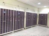 中立智慧櫃生產 手機櫃定製 研發生產廠家