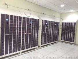 中立智能柜生产 手机柜定制 研发生产厂家