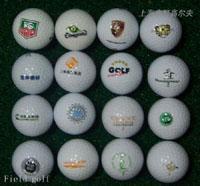 高尔夫球(双层练习球)(FSB-1002)