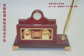 木制名片座套装(XWJ-0501)