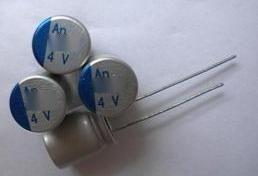 贴片固态铝电解电容