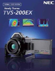 红外线热像仪(TVS-200EX)