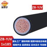 金环宇 阻燃交联电缆yjv 国标 ZB-YJV 185 深圳yjv电线电缆厂家