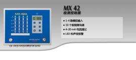 固定式4路控制器(MX42)