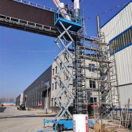 移動式升降機升降平臺電動液壓剪叉登高車升降梯固定車載雲梯12m