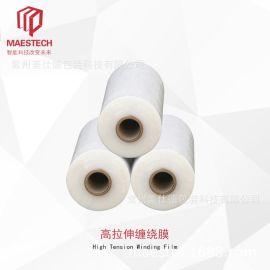 厂家直销缠绕膜LLDPE材质环保型拉伸膜透明自粘包装膜量大批发
