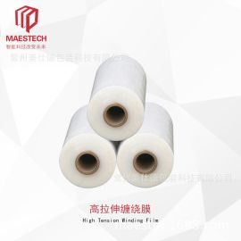 廠家直銷纏繞膜LLDPE材質環保型拉伸膜透明自粘包裝膜量大批發