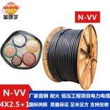 耐火0.6/1KV铜芯铠装电缆N-VV 4*2.5+1*1.5金环宇电缆