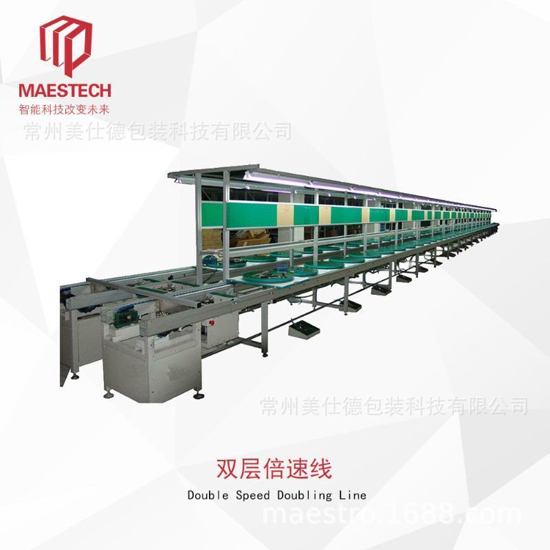 廠家直銷雙層倍速鏈流水線鋁型材裝配物流分揀線可定製