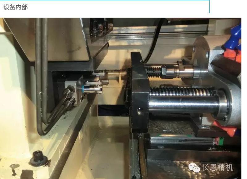 多功能四工位转盘专机,汽车电机壳体加工专机