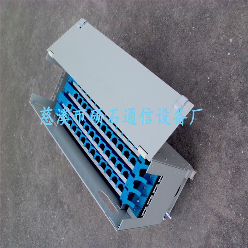 48芯ODF熔纤箱(ODF子框)【配320蓝色广电大盘】 安装高度可以调