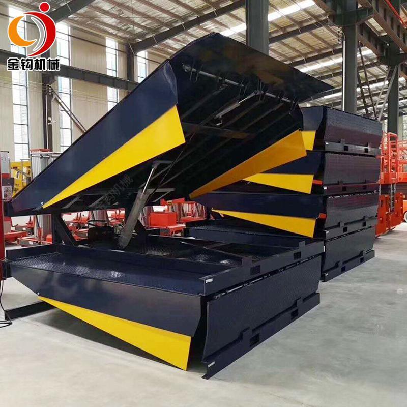 电动液压登车桥固定式卸货平台叉车上货辅助设备集装箱搭车桥6/8T