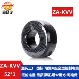 金环宇电缆 国标铜芯 阻燃控制电缆ZA-KVV52X1平方多芯电缆