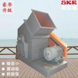 供应管材型材破碎机/400塑料粉碎机(可整根投料)