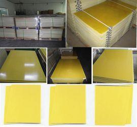 环氧板 环氧板加工 高品质环氧/**玻纤/ 3240绝缘板加工