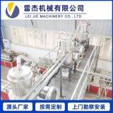 负压计量称重 真空自动粉体上料系统 集中供料系统