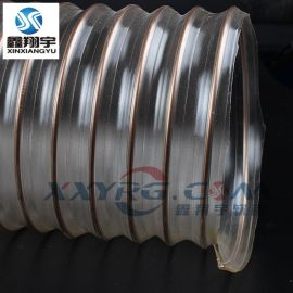 PU镀铜钢丝波纹软管/透明工业吸尘管/PU钢丝管/除尘通风软管63/65