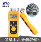 地面水分测定仪,墙面水分测定仪DM200C