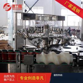 成套易拉罐飲料加工設備 易拉罐灌裝機 全自動易拉罐灌裝生產線