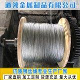 廠家直銷2mm鍍鋅鋼絲繩晾衣繩葡萄架繩建築捆綁用軟鋼絲繩