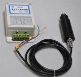 燃信熱能工業窯爐火焰檢測220V紫外線火焰檢測器RXZJ-102