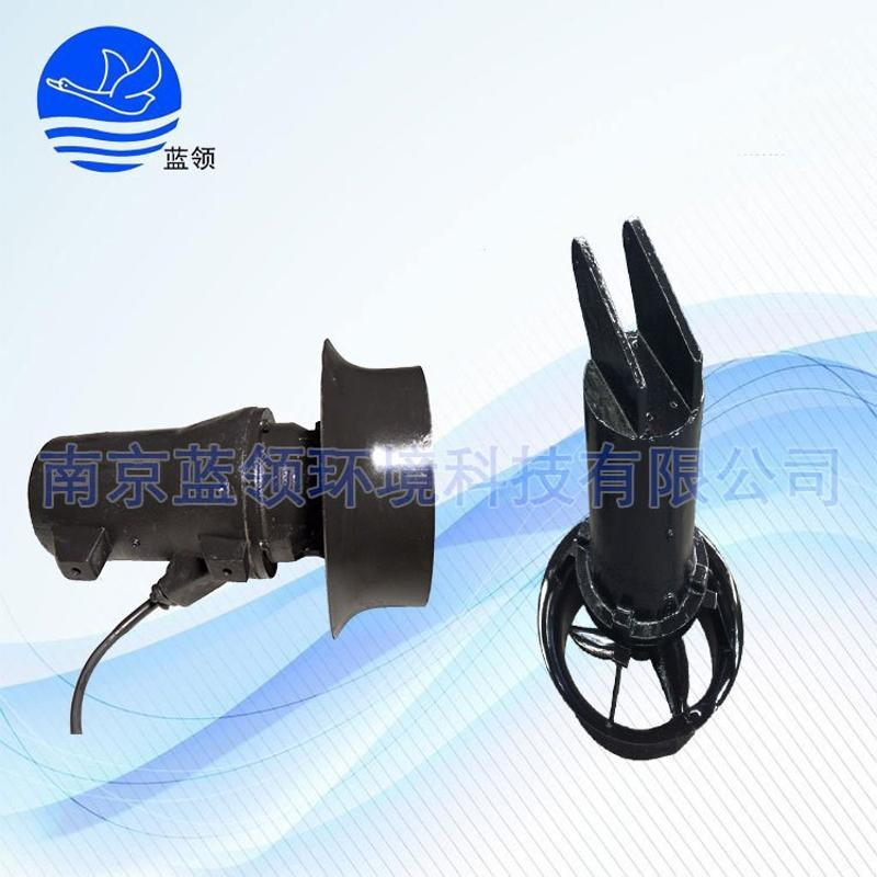 反硝化池潜水搅拌机怎么选型  潜水搅拌机安装位置