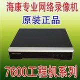 海康威視DS-7604N-E1 4路硬碟錄像機
