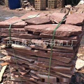 厚度3-6公分粉红米黄色天然石材 墙面粘贴乱形石 铺地乱型**石