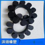 联轴器橡胶弹性垫 高弹减震用橡胶六角轮