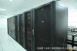 山特模块化UPS电源 20KVA模块 60 80 100 120KVA模块机柜可选