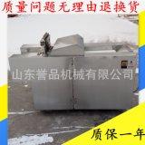 黄焖鸡切块机 冻肉切块机 商用自动剁鸡块机 禽类鸡鸭带骨剁块机