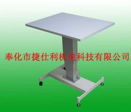 电动升降桌(JSL-SJZ01)