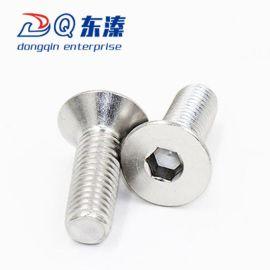316不锈钢内六角螺丝 内六角沉头螺丝 DIN7991平杯螺钉M2.5*6-30