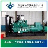 重慶康明斯800kw柴油發電機組康明斯KTA38-G2A發動機保證正品