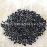 生产与销售 玻矿纤增强PPS塑料 耐高温 高强度 尺寸稳定性 阻燃