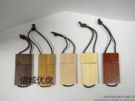 环保挂绳木头u盘 可镭射logo 个性usb 创意礼品