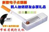 可充電式電子打火機U盤點菸器帶8GB記憶體批發