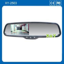 4.3寸自动电子防眩目车载后视镜显示器