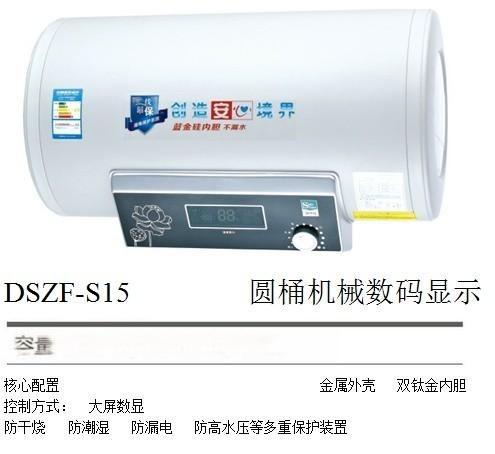 海信储水式电热水器生产厂家
