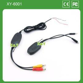 喜合源 车载 无线接收器工厂 2.5mm 2.4