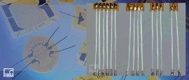 HBM聚亚安酯绝缘铜线, PVC 绝缘六线电缆, 跳线, 软线
